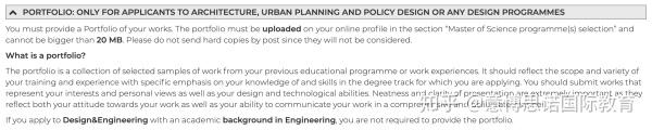 米兰理工大学(研究生)网申材料 - 2020/2021学年